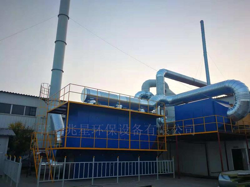 青岛兆星环保催化燃烧设备定制加工
