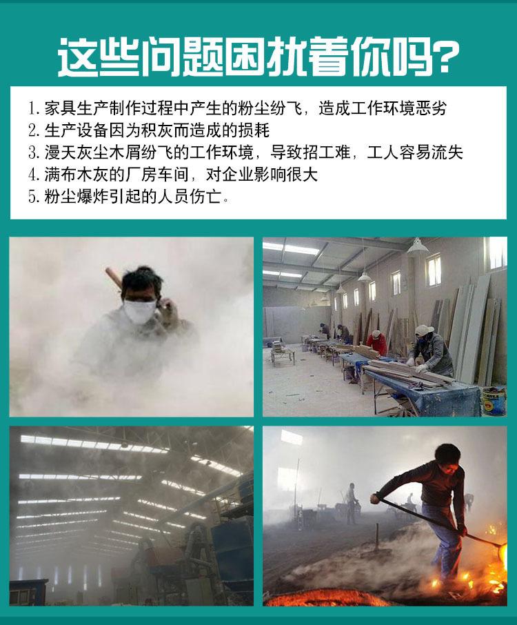 除尘器布袋多少钱、河北锐驰朗直销除尘器、惠州多少钱
