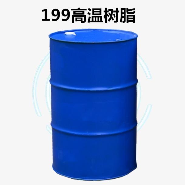 湖南新阳/亚邦948-2A通用预促触变不饱和树脂汽车部件树脂