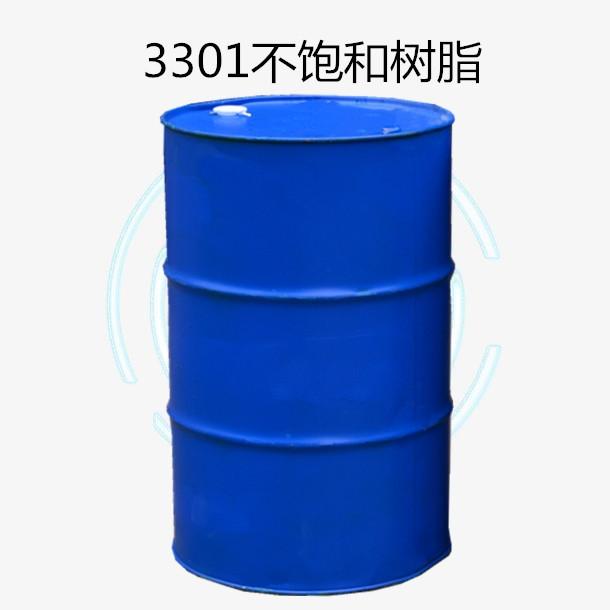湖北防腐树脂3301酸碱池用3301树脂耐腐蚀强用于玻璃钢制品