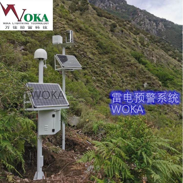 四川光伏发电站雷电预警同步升降避雷针联动 全自动雷电预警防护
