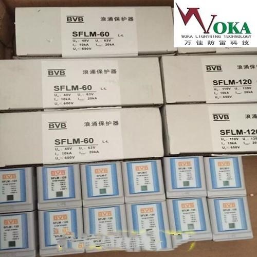 SPDR-III-10-110D通号SPDR-IV-40