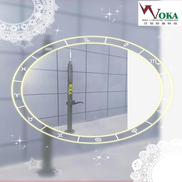 10米13米野战便携迷彩避雷针 15米20米手动电动升降避雷针