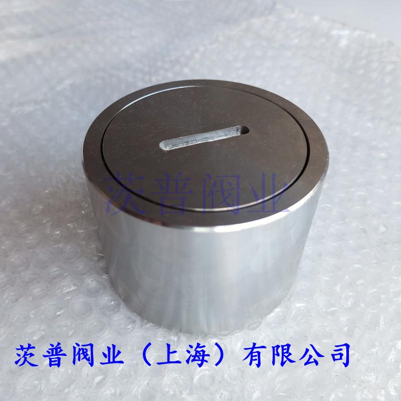 C型不锈钢测深注入头/CB/T3778-99