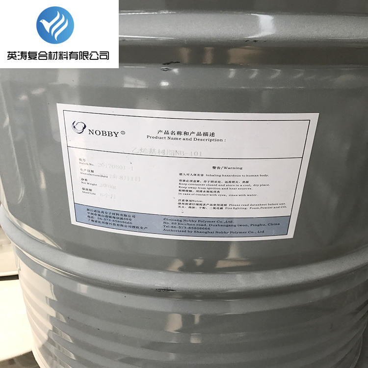 供應ASHLAND美國亞什蘭470-300環氧乙烯基脂樹脂酚醛樹脂