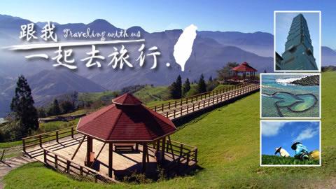 招募合伙人丨台湾免费优质医疗 期待你的加入!
