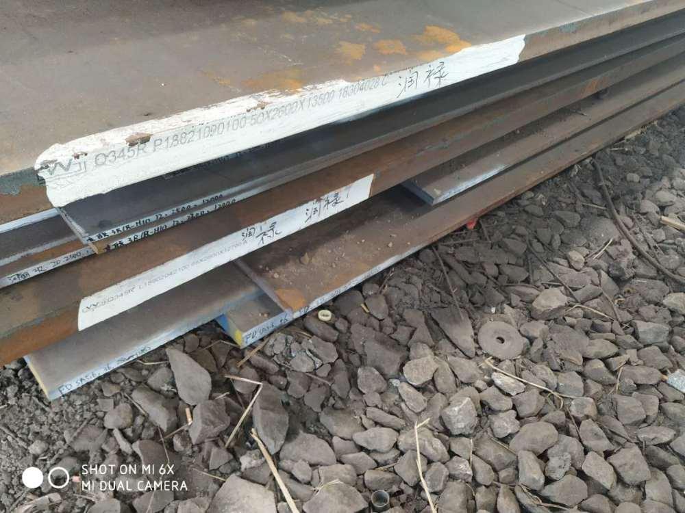 山东新闻:13MnNiMo5-4钢板的使用问题?