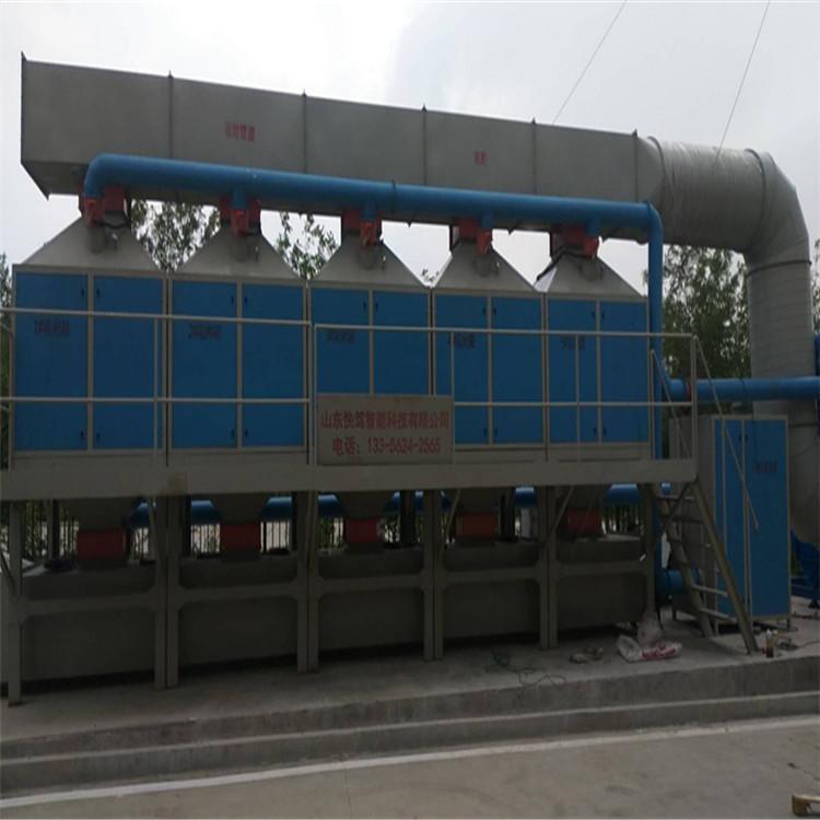 喷漆有机废气处理、有机废气处理、吉林有机废气处理