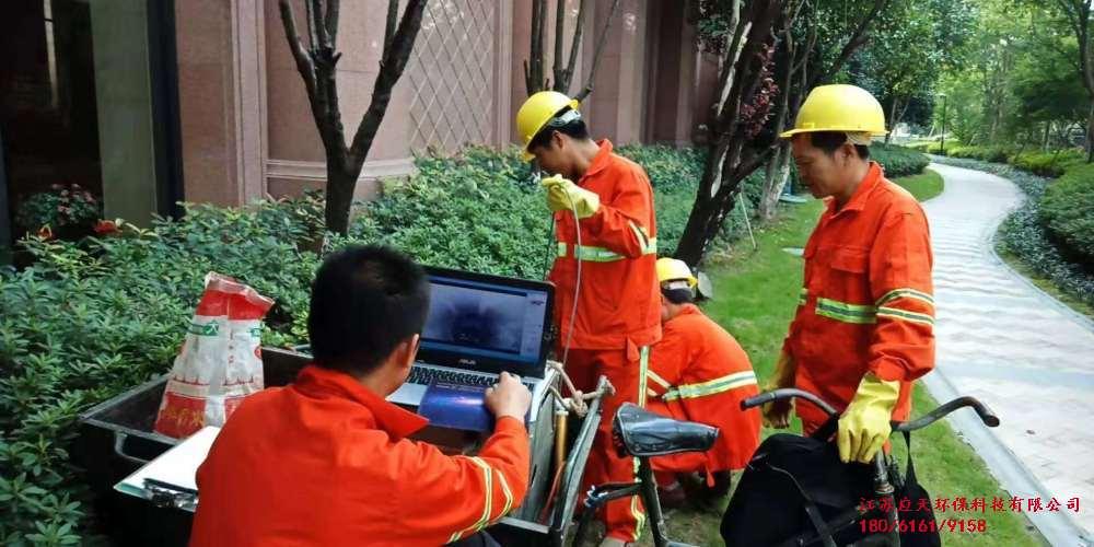 如东雨污水CCTV管道检测QV潜望镜检测-应天环保【咨询】