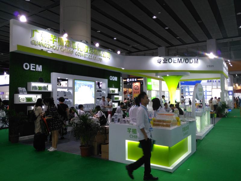 路维集团(图)、广州展台设计、萍乡展台设计