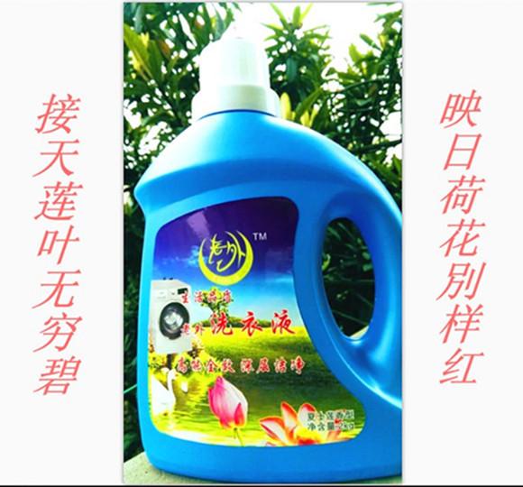 原装老外洗衣液 2kg装 一种高效柔软低泡洗衣液