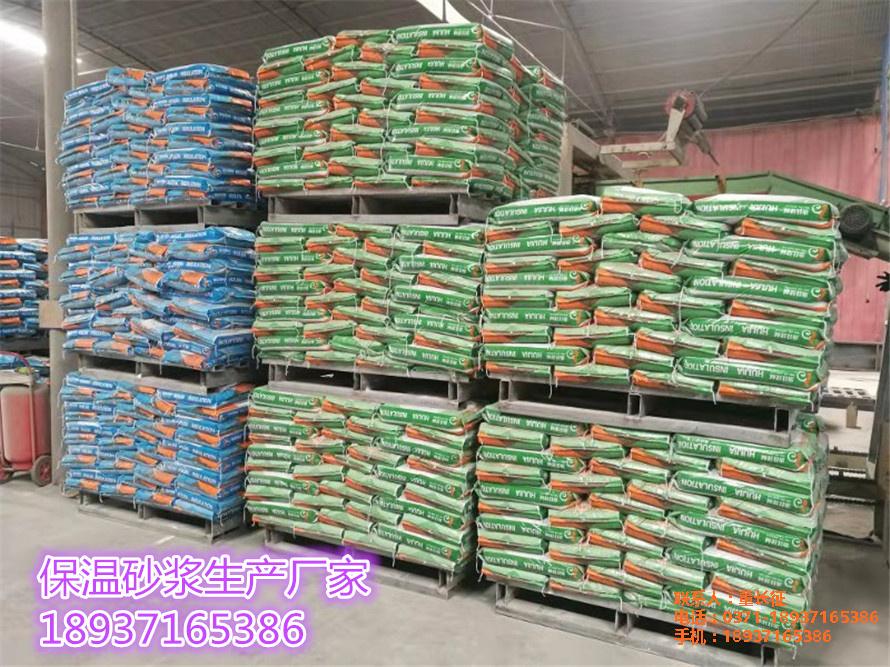 济源玻化微珠保温砂浆生产厂家 济源玻化微珠保温砂浆-价格实惠-稳定性高