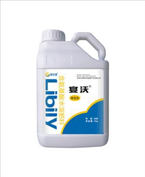 含氨基酸水溶肥-里贝里宴沃高氮液体水溶肥