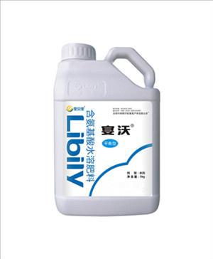氨基酸水溶肥料-里貝里宴沃平衡液體沖施肥