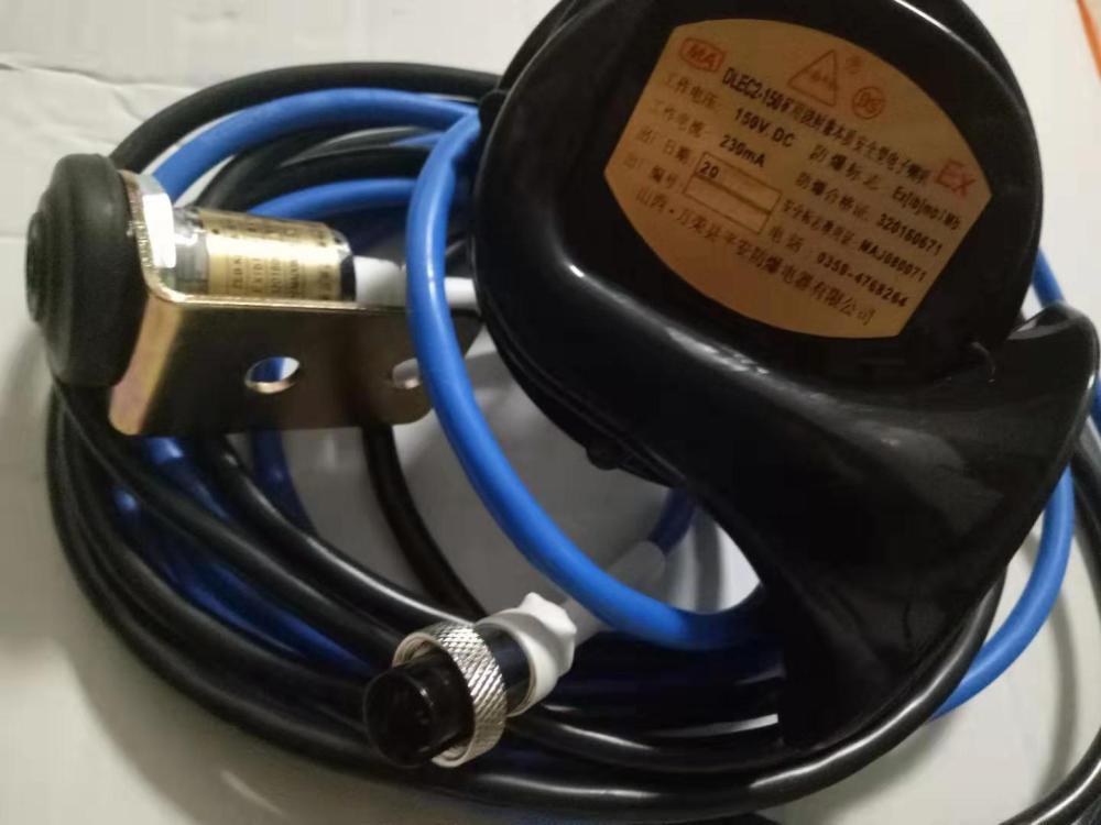 厂家直销矿用浇封兼本质安全型DLEC2-150V