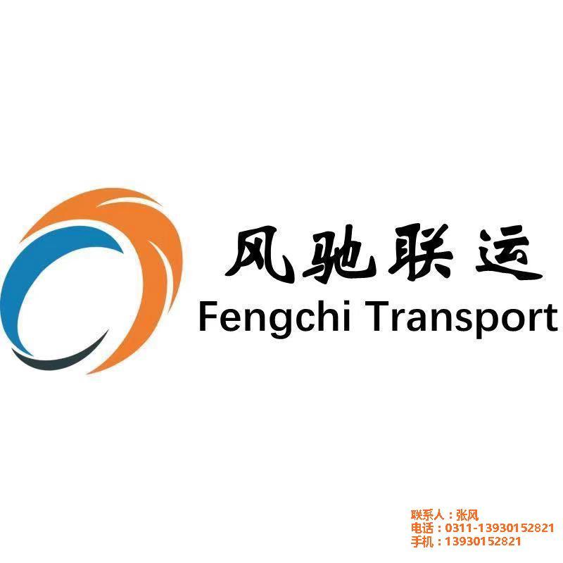 河北石家庄大型起重吊装运输工程公司-风驰联运