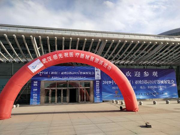 2021新疆医疗器械展|2021新疆医疗展|亚欧医疗器械展