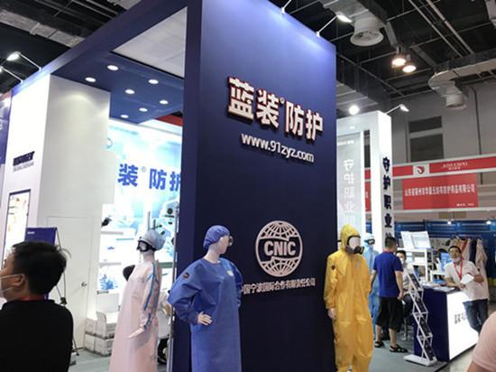 2020上海国际防疫物资展 2020上海口罩防护用品展