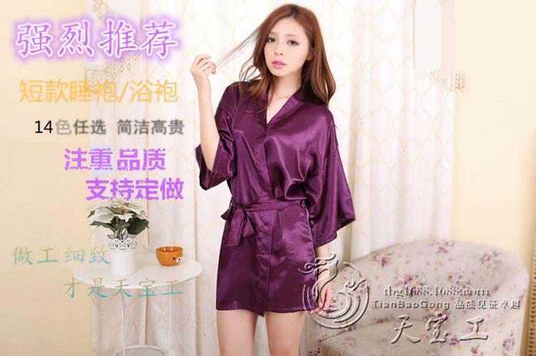 临海瑜洁(图)、晨袍是什么、台州晨袍