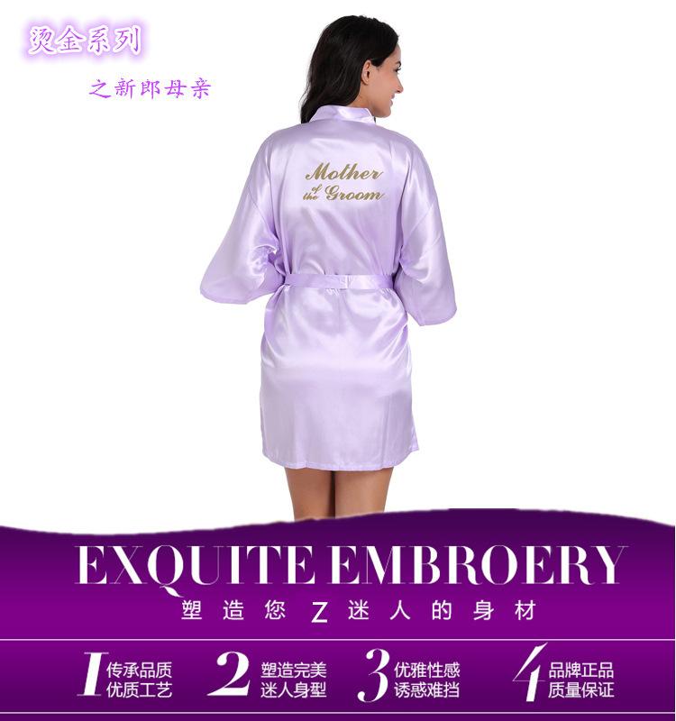 晨袍、新娘晨袍是什么、临海瑜洁(优质商家)