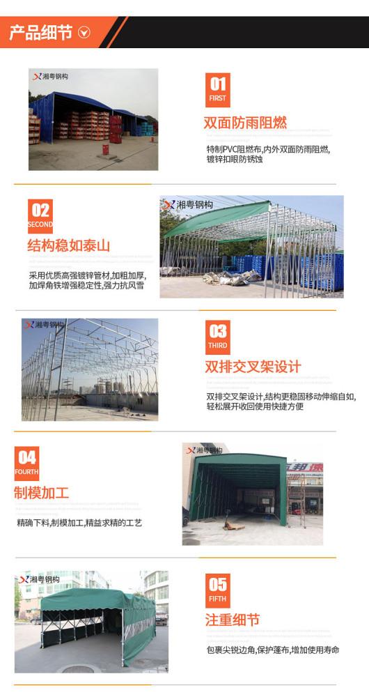 广东江门在哪里有个性定制展览展会活动推拉棚八年不生锈