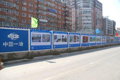 围挡厂家道路施工围挡彩钢瓦围墙PVC围栏江门湘粤建设支持订做 现货批发