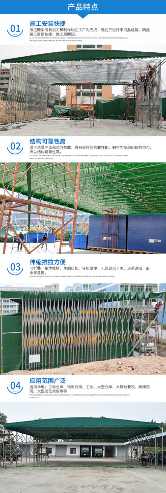 新款广东蓬江大型活动伸缩遮阳篷首选