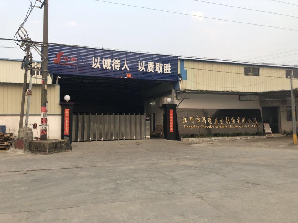 克孜勒苏柯尔克孜自治州做纸罐的厂家加盟费多少?