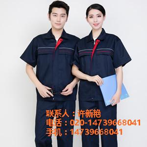 定制工作服 让职工下班也爱穿的工作服