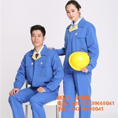 工作服和时尚肩并肩 风华服装