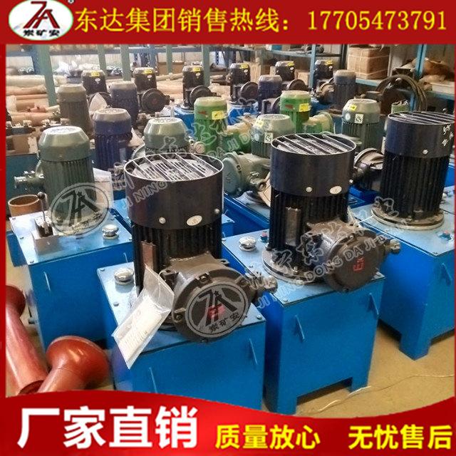 山東東達機電、液壓站生產廠家、洛陽液壓站