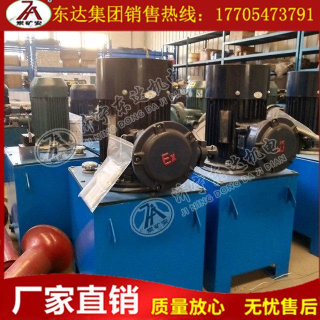 液压站生产厂家、集中液压站、商洛液压站