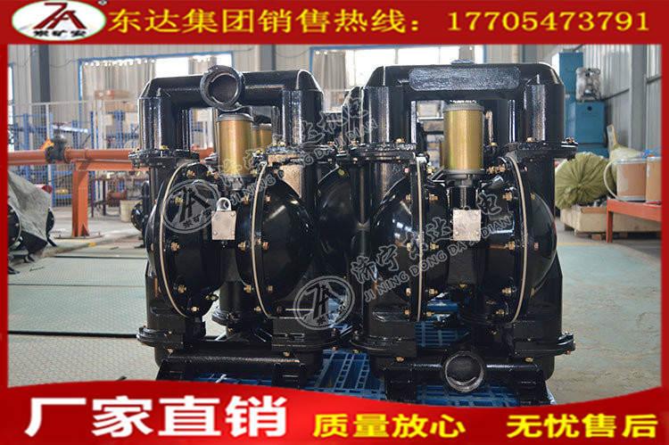 气动隔膜泵、许昌气动隔膜泵、矿用隔膜泵(查看)