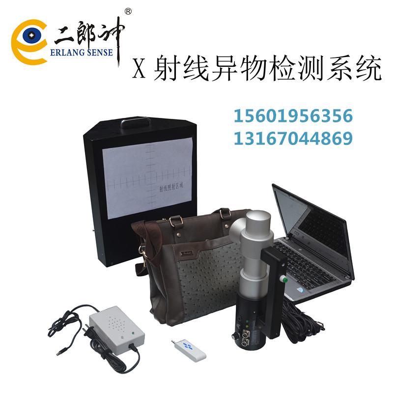 专业提供X光机ELS-5S用于防爆X光检测