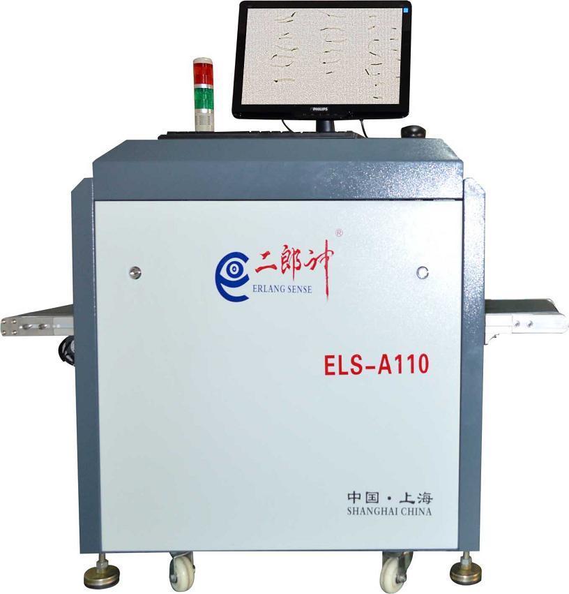 厂家供应二郎神ELS-A110虫草专用X光机