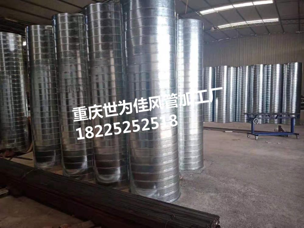 重庆焊接风管重庆角铁风管