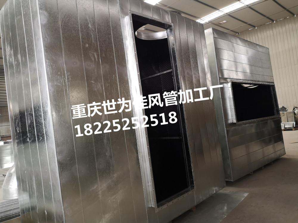 重庆通风空调风管重庆风管生管
