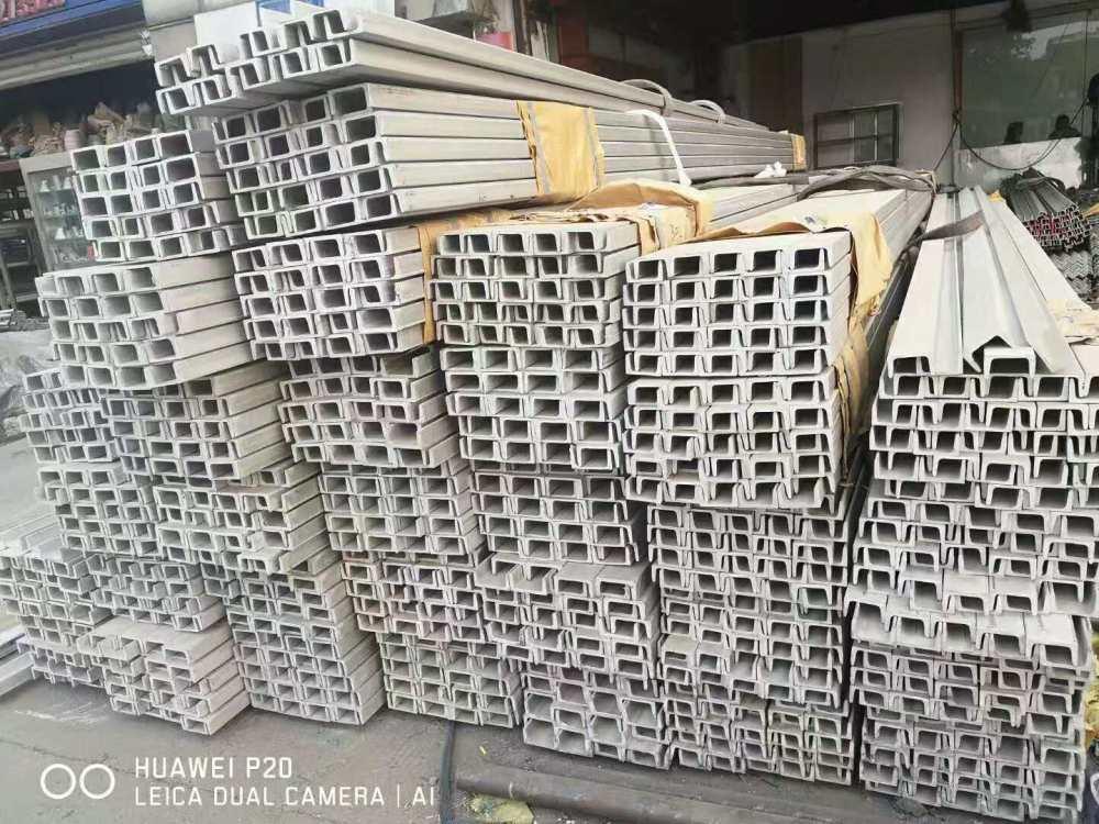 不锈钢型材、华汇不锈钢