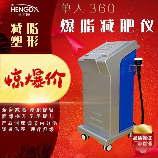 六合一氫氧小氣泡價格 美容院六合一氫氧小氣泡多少錢