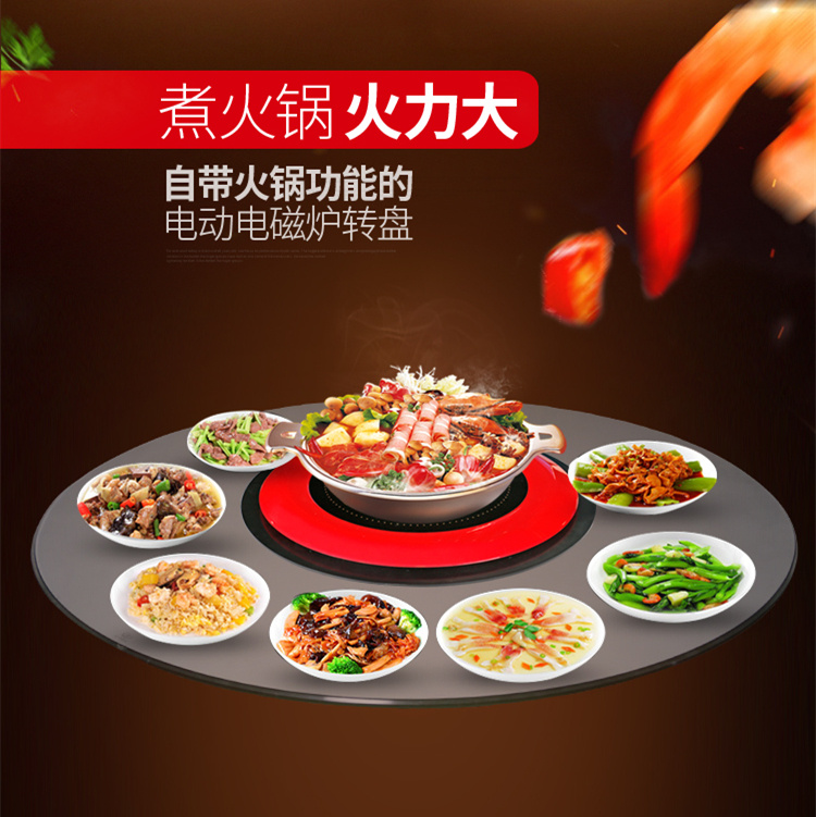 焦作火鍋桌、火鍋桌椅批發、福康順火鍋桌轉盤(優質商家)