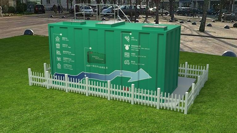 集成装配污水处理系统技术说明
