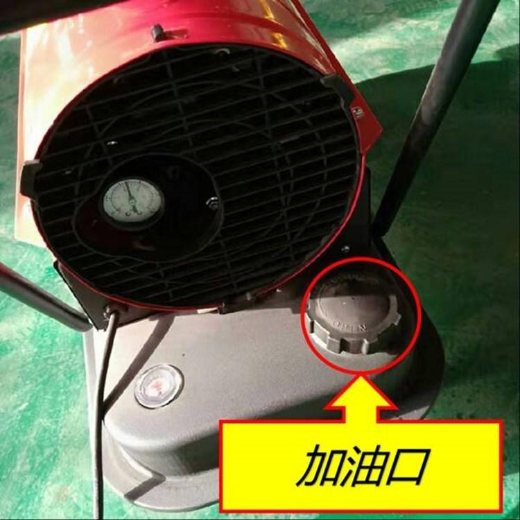 出售燃油暖风机猪场鸡舍冬季取暖器燃油暖风机
