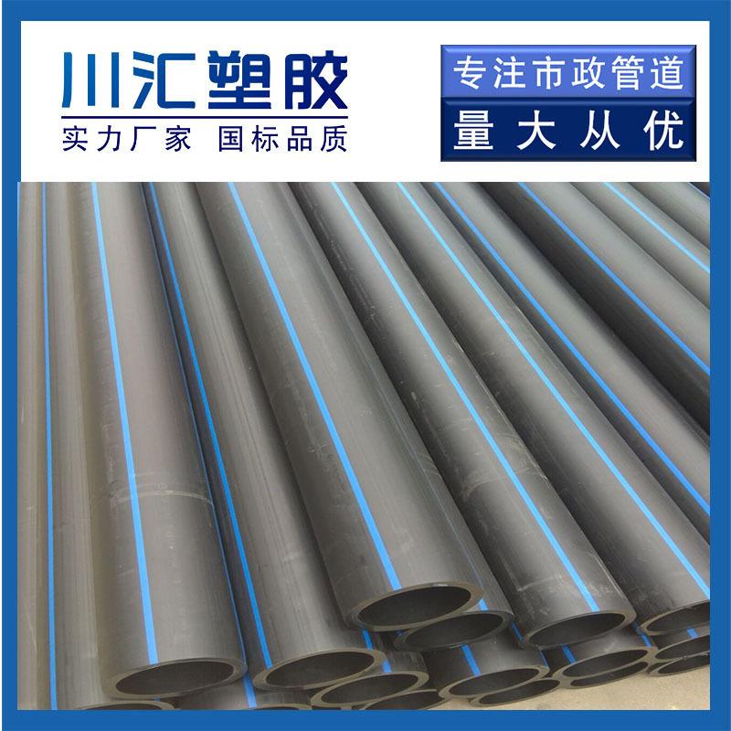 冷热水用聚丙烯(PP—R)管材、管件