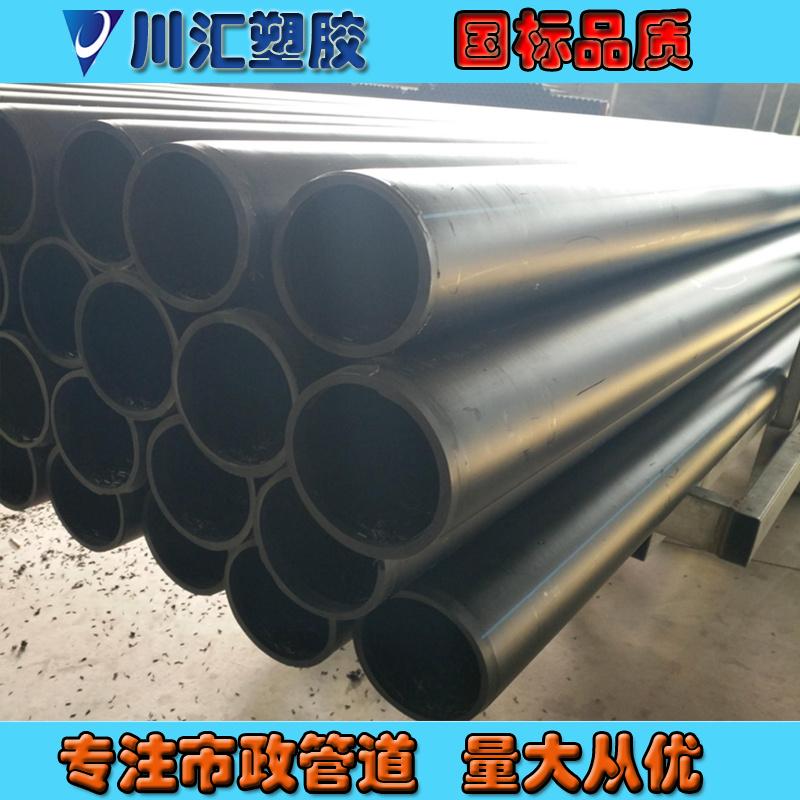 给水用钢丝网增强聚乙烯复合管道