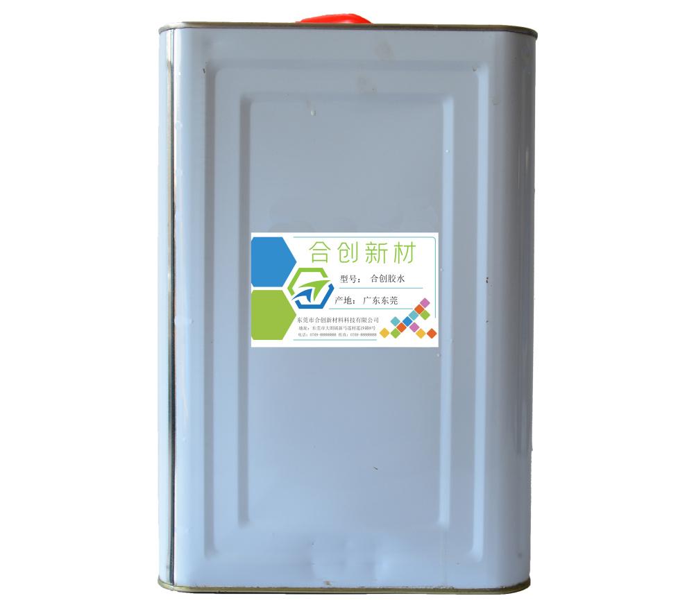 电子工业胶水HC6102-11UV胶TDS