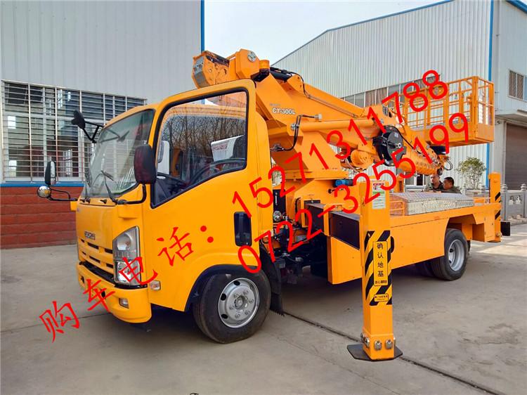 阳泉高空作业车、曲臂式高空作业车、升降车价格(商家)