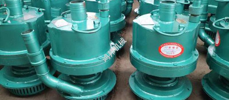 山西潜水泵厂家发货运城-潜水泵规格参数齐全