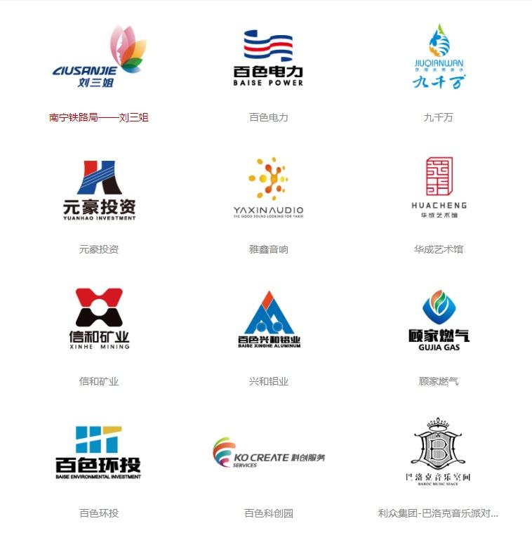 品质团队logo设计、来宾团队logo设计、品牌设计