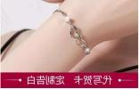 手链女心形镀999手链女手环链子手镯简约手串学生韩版