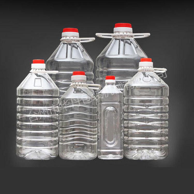全自动吹瓶机价格、温州吹瓶机、华丹吹瓶机厂家